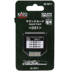 画像1: KATO Nゲージ サウンドカード D51