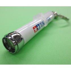 画像1: タミヤ LEDロゴプロジェクター