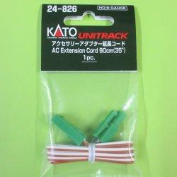 画像1: KATO/カトー アクセサリー アダプター延長コード 90cm