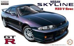 画像1: フジミ 1/24 R33 スカイライン GT-R V-Spec'95